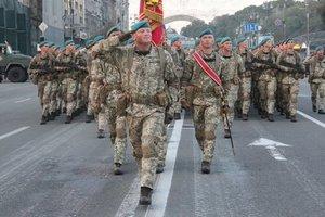 """Рада утвердила воинское приветствие """"Слава Украине"""" в армии и Нацполиции"""