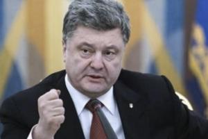 Порошенко подписал закон, продлевающий особый статус Донбасса