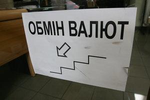 Доллар и евро в Украине резко подешевели