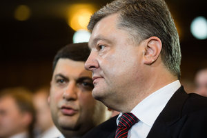 Порошенко и Гройсман поздравили Черновцы и Запорожье с днем города