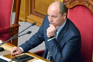 """Парубий объяснил, почему зависло переименование двух """"коммунистических"""" областей"""