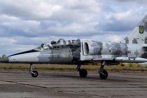Авиация ООС провела боевые учения: фото и видео