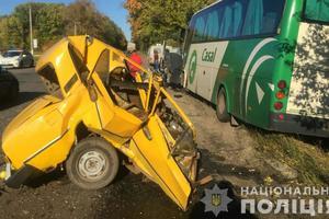 В Харьковской области в ДТП попал рейсовый автобус