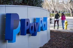 PayPal не хочет заходить в Украину - Нефьодов