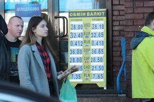 К Новому году доллар будет по 32 гривни: эксперты дали прогноз на конец осени и зиму: