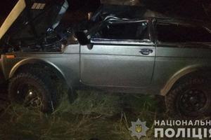 В ДТП на Донбассе погиб сын мэра Лимана
