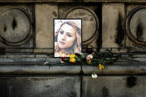 Арестован предполагаемый убийца журналистки в Болгарии
