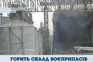 Взрывы на складах под Ичней: что происходит на месте ЧП
