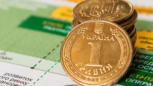 Минфин одолжил 6 миллиардов гривен навнутреннем рынке