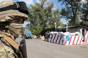 День в зоне ООС на Донбассе: боевики применили артиллерию и ракеты