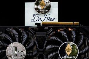 Прибыльность биткоин-майнинга упала, несмотря на рекордные доходы в 4,7 млрд долларов - исследование
