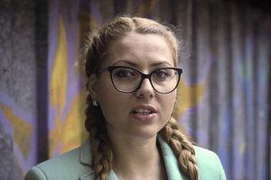 Убийство журналистки в Болгарии: полиция задержала еще одного подозреваемого