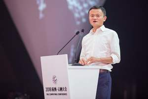 В Китае рекордно сократилось количество богачей