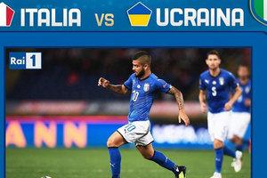 Матч сборных Италия - Украина: когда начало и где смотреть