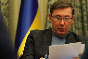 Луценко раскрыл любопытные подробности о руководстве военных складов в Ичне