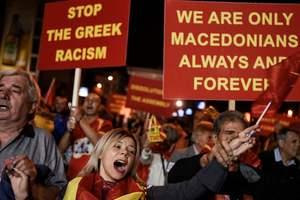 Россия пыталась помешать Македонии вступить в НАТО: кому и во сколько это обошлось