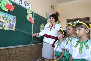Дрес-код вчителя або параноя: які вимоги виставляють сучасним викладачам в Україні