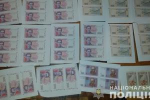 В Запорожье копы разоблачили банду фальшивомонетчиков: появились фото и видео