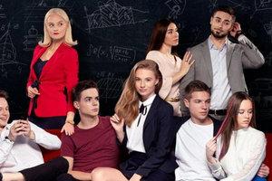 """Сериал """"Школа"""": что было в 31-й серии второго сезона"""