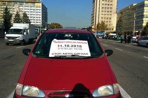 """Водители в Украине бойкотировали """"заоблачные"""" цены на бензин"""