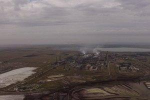 В Армянске новый выброс ядовитых веществ: жители сообщают о катастрофе