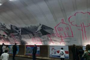 """Стены станции метро """"Осокорки"""" разрисовали розовой краской"""
