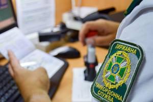 В Украину пытался попасть грузинский криминальный авторитет
