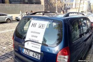 Водители в Киеве и области бастуют и требуют снизить цены на бензин
