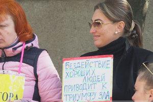 Под судом в Киеве требуют привлечь к ответственности живодера Святогора