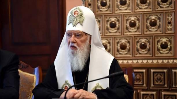 Синод снял с патриарха Филарета анафему и принял решение по Киевской м