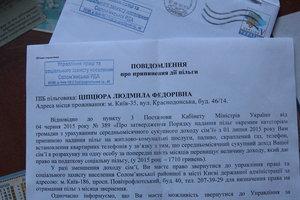 Чиновники заверили: разводы киевлян не связаны с получением субсидий
