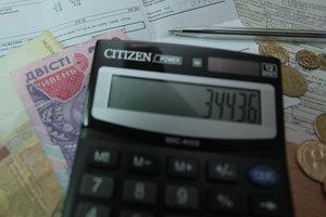 Как узнать размер своей субсидии: формула и расчет на примере