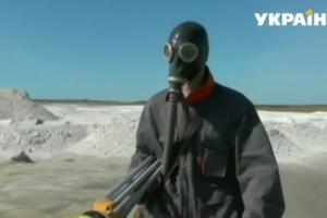 Ужасный запах, глаза опухают: в Армянске рассказали о жизни после химических выбросов