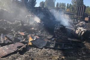 В Киеве на заводе сгорела свалка