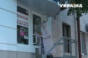 """В Кропивницком расследуют аферу от """"образцового"""" турагента"""