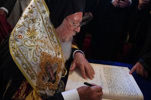 Автокефалия Украинской церкви: что решил Синод Вселенского патриархата
