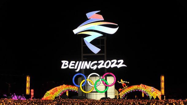 США выступают против проведения в 2022 Олимпиады в КНР