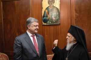 Порошенко назвал неожиданного союзника украинской автокефалии
