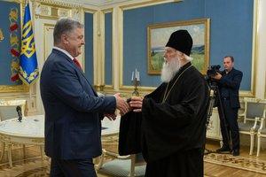 Патриарх Филарет лично поздравил Порошенко с решением Синода: Это эпохальное решение