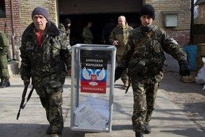 """Россия должна отменить фиктивные """"выборы"""" на Донбассе - США"""