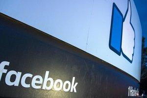 """В Facebook провели """"зачистку"""" аккаунтов перед ноябрьскими выборами в США"""