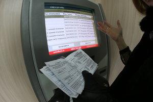 В Киеве пенсионеров обучат оплачивать коммуналку в интернете