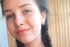 В Киеве разыскивают 16-летнюю девочку, которая ушла из дому и не вернулась