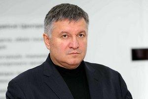 """""""Будем действовать жестко"""": Аваков предостерег от религиозной вражды в Украине"""
