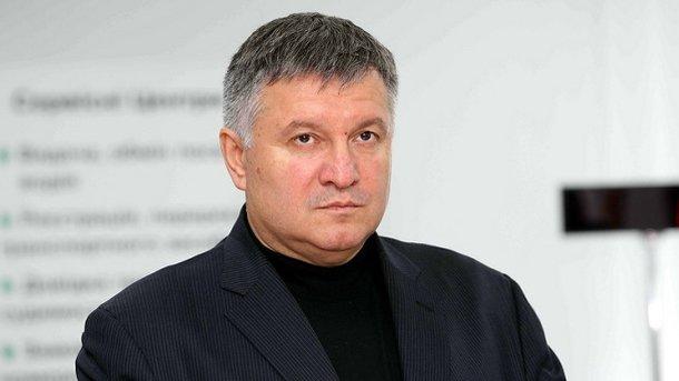 Аваков: МВД намерено строго  реагировать напроявления религиозной вражды
