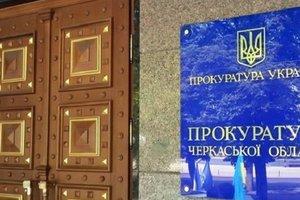 В Черкасской области военного арестовали по подозрению в убийстве