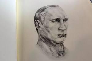 "Вышла книга цитат ""Владимируса Путинуса"" на латыни"