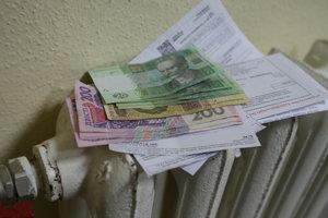 Украинцы активно экономят газ: как работает монетизация субсидий