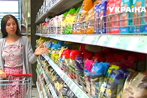 Инфляция в Запорожской области растет