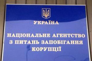 Российские журналисты обманом проникли в здание НАПК